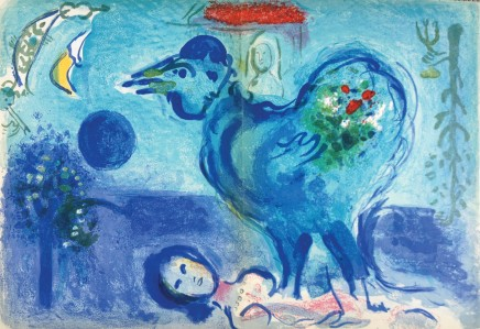 Landscape with Cockerel, 1956 38 x 56 cm* (*centre fold as issued) £1,250