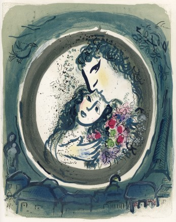 Les Amoureux 38 x 30 cm £2,250