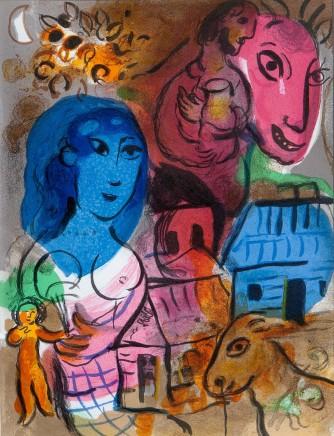 Hommage, 1969 31.3 x 24.4 cm £950