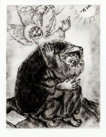 Isaiah's Prayer, 1956 30.2 x 24.2 cm £2,500