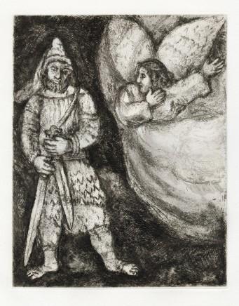 Josuha Armed by God, 1956 30.2 x 24.2 cm £2,000