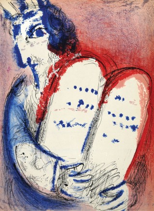 Moses III, 1956 35.5 x 26 cm £750