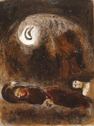 Ruth at the Feet of Boaz, 1960 35.5 x 26 cm £750