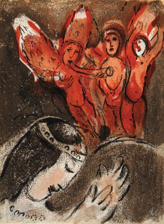 Sarah and the Angels, 1960 35.5 x 26 cm £850