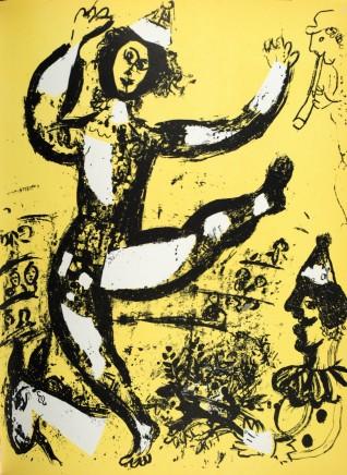 The Circus, 1960 32 x 24.5 cm £850
