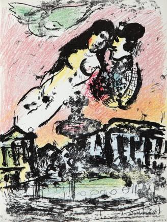 The Lover's Heaven, 1960 32 x 24 cm £850