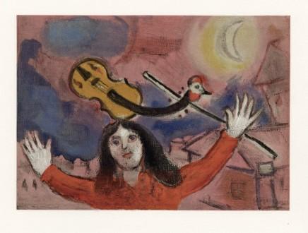 Untitled (Violin), 1976 15.8 x 22.2 cm £1,250