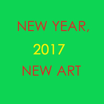 New Year, New Art 2017
