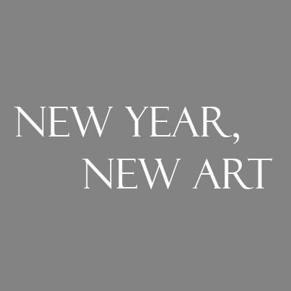 New Year, New Art 2018