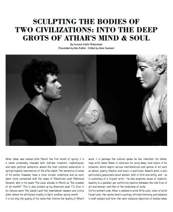 SCULPTING THE BODIES OF TWO CIVILIZATIONS: INTO THE DEEP GROTS OF ATHAR'S MIND & SOUL