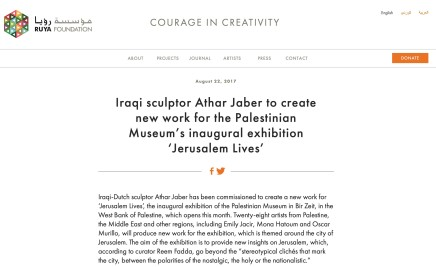 Iraqi sculptor Athar Jaber to create new work for the Palestinian Museum's inaugural exhibition 'Jerusalem Lives'