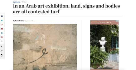 In an Arab art exhibition, land, signs and bodies are all contested turf