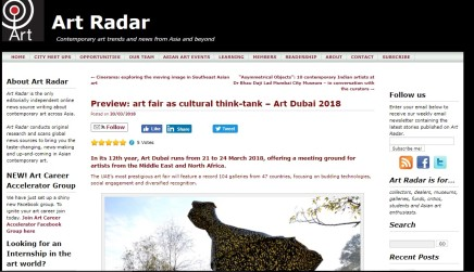 Preview: art fair as cultural think-tank – Art Dubai 2018