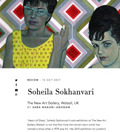 Soheila Sokhanvari The New Art Gallery, Walsall, UK