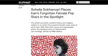 Soheila Sokhanvari Places Iran's Forgotten Female Pop Stars in the Spotlight