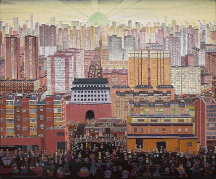 Zhang Gong, Front Gate Tower of Beijing City, 2015