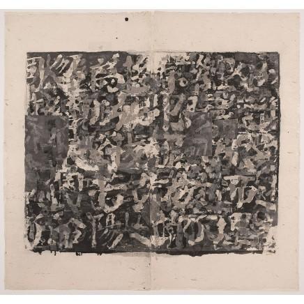 韦佳, No.15178, 2015