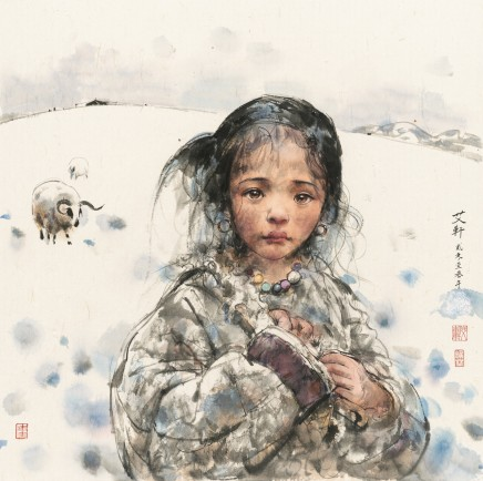 Ai Xuan, 凍原, 2013