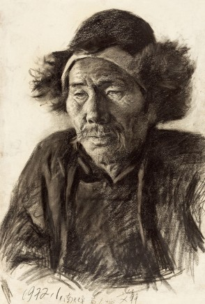 Ai Xuan, An Old Man, 1972