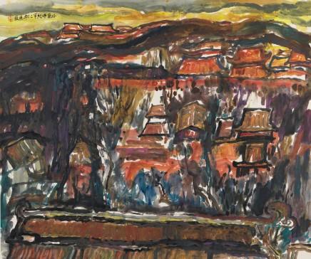Wu Yi, The Stories of Kumbum Monastery , 1989