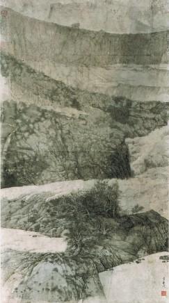 Li Huayi, Layered Landscape, 1993