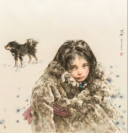 Ai Xuan, Frozen Land in February, 2016