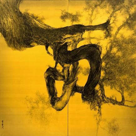 Li Huayi, A View of Eternity, 2017