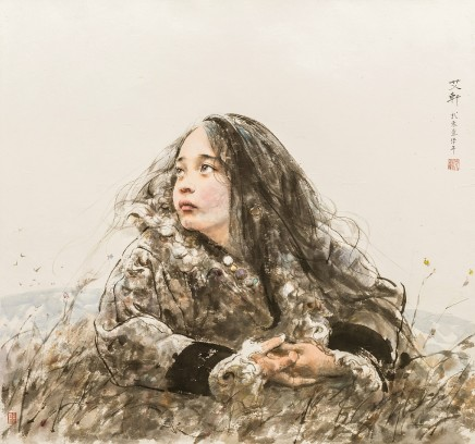 Ai Xuan, Cloud at the Sky, 2017
