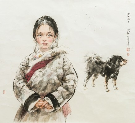 Ai Xuan, Warm Winter in Anqu Village, 2013