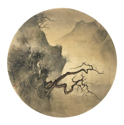 Li Huayi, A Vision from a Grand Cliff, 2018