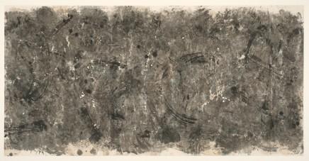 白明, 文化虫洞系列 · 线游天宇 之一, 2016
