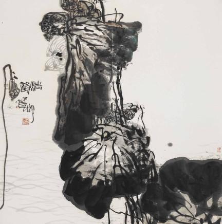 Pan Gongkai, Tone of Tranquility, 2014