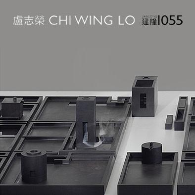 Jianlong 1055 • Chi Wing Lo
