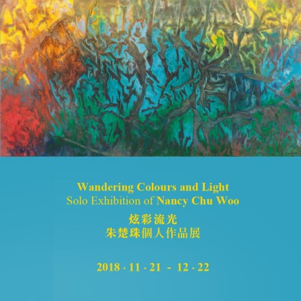 Wandering Colours and Light • Nancy Chu Woo