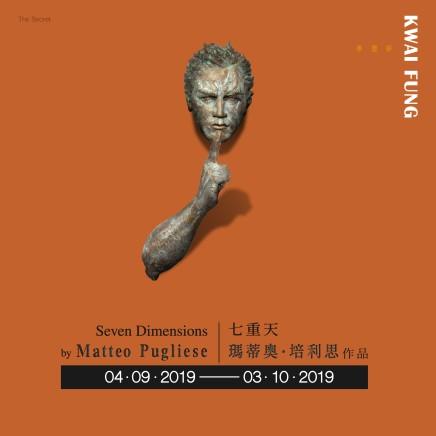 Seven Dimensions • Matteo Pugliese