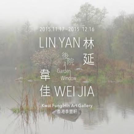 A Garden Window • Lin Yan & Wei Jia