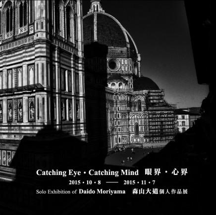 Catching Eye, Catching Mind • Daido Moriyama