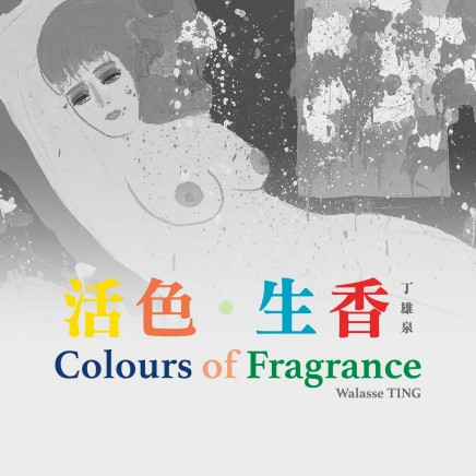 The Colours of Fragrance • Walasse Ting