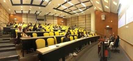 「当世中国文化与水墨艺术的未来」学术研讨会