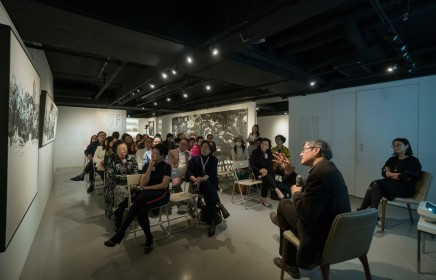 Seminar: The Development of Contemporary Chinese Ink Art – Exploring the Modernity of Ink Painting