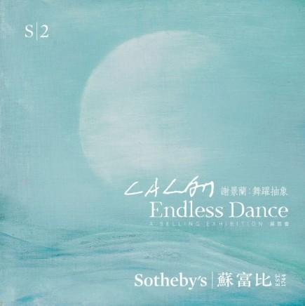 谢景兰︰舞跃抽象
