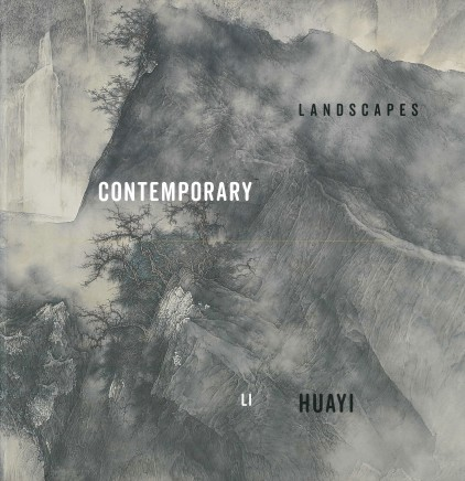 Contemporary Landscapes: Li Huayi | Honolulu Museum of Art