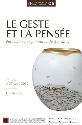 Le Geste et la Pensée - Porcelain and paintings by Bai Ming