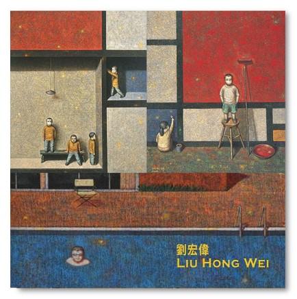 Liu Hong Wei