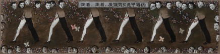 计文于& 朱卫兵 Ji Wenyu & Zhu Weibing 走着,走着,发现男女是平等的 Men and Women Are Found Equal when They Walk By 183x45cm 布面丙烯 Acrylic on canvas 2016年