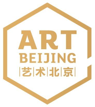 ART BEIJING 2017