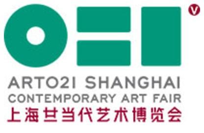 ART021 2017