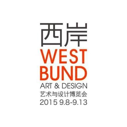 WEST BUND ART & DESIGN 2015