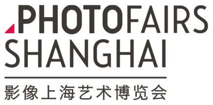 PHOTOFAIRS Shanghai 2016