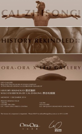 History Rekindled | Cai Zhisong Solo Exhibition
